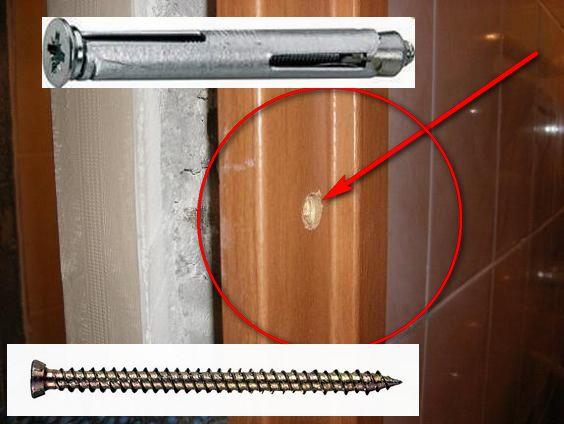 Способы крепления дверной коробки