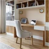 Домашний офис переход в категорию