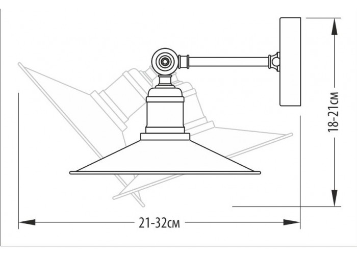 Бра – Настенное бра стальное, арт. 333  2