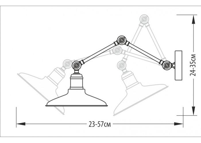 Бра – Настенное бра 3-х поворотное, арт. 1206  2