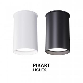 Точечный светильник – Спот BP, арт. 5430