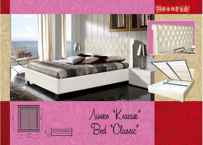Мягкая кровать Novelty Классик  12