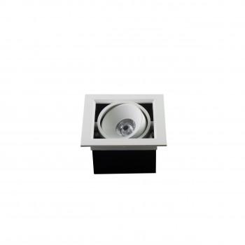 Точечный светильник Skarlat BX07-1-LED 7W WH 3000K