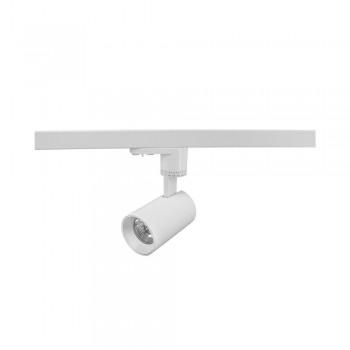 Трековый светильник Skarlat H209A-COB 7W WH 3000K