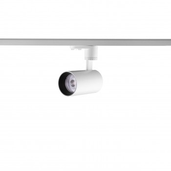 Трековый светильник Skarlat H209B-COB 18W WH+BK 3000K