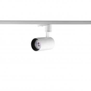 Трековый светильник Skarlat H209B-COB 18W WH+BK 4000K