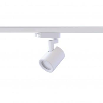 Трековый светильник Skarlat TR8801 WH