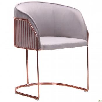 Кресло Kagu, rose gold, light grey