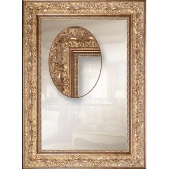 Зеркало настенное в золотой, широкой раме Rome Gold