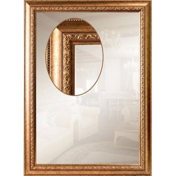 Зеркало настенное в багете, для прихожей, для ванной