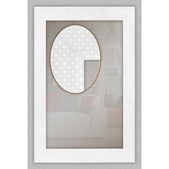 Зеркало настенное в белой пластиковой раме