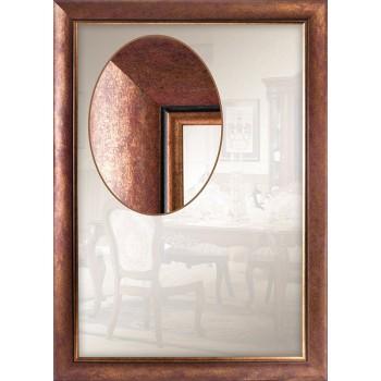 Зеркало настенное в багетной раме для прихожей, спальни
