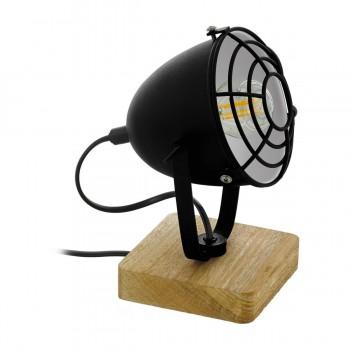 Настольная лампа GATEBECK 1