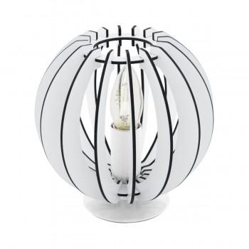 Настольная лампа COSSANO