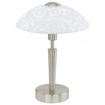 Настольная лампа SOLO