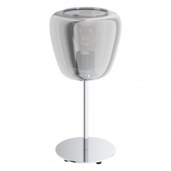 Настольная лампа ALBARINO