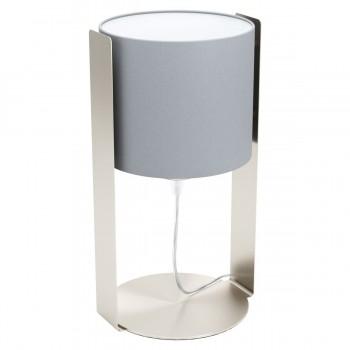 Настольная лампа SIPONTO