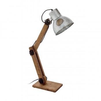 Настольная лампа FRIZINGTON