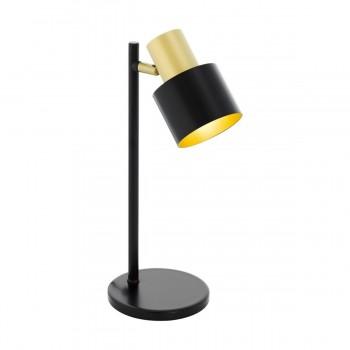 Настольная лампа FIUMARA