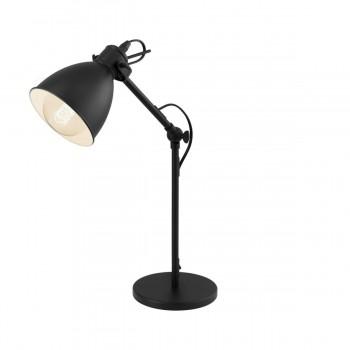 Настольная лампа PRIDDY