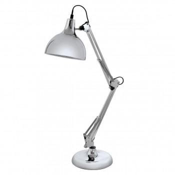Настольная лампа BORGILLIO