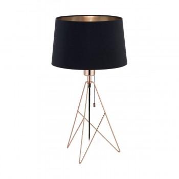 Настольная лампа CAMPORALE