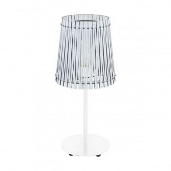 Настольная лампа SENDERO