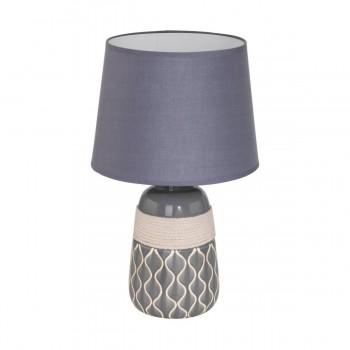 Настольная лампа BELLARIVA 2