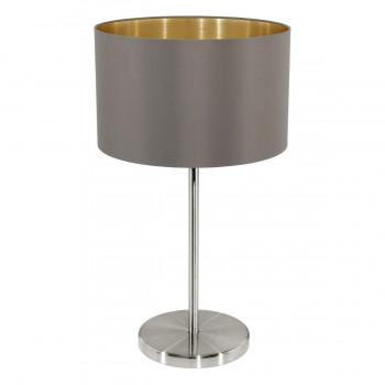 Настольная лампа MASERLO