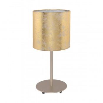 Настольная лампа VISERBELLA