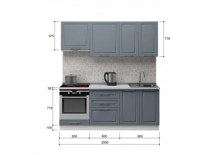 Кухня Лазурная 2.0  2