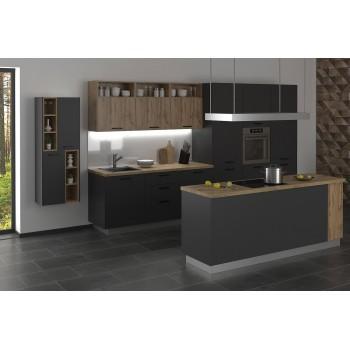 Модульная кухня Дуб природный & Серый пепел 4100 мм.