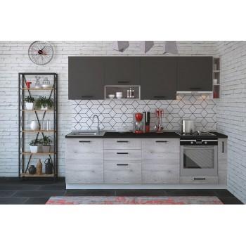 Модульная кухня Дуб полярный & Серый пепел 2550 мм.