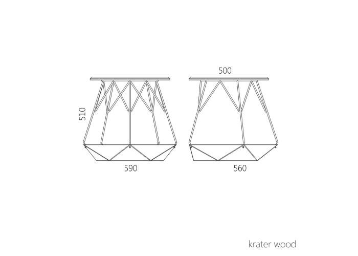 Журнальный стол Krater wood  13