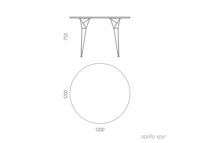 Обеденный стол Apollo круглый  11