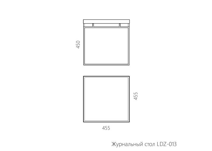 Журнальный стол LDZ-013  10