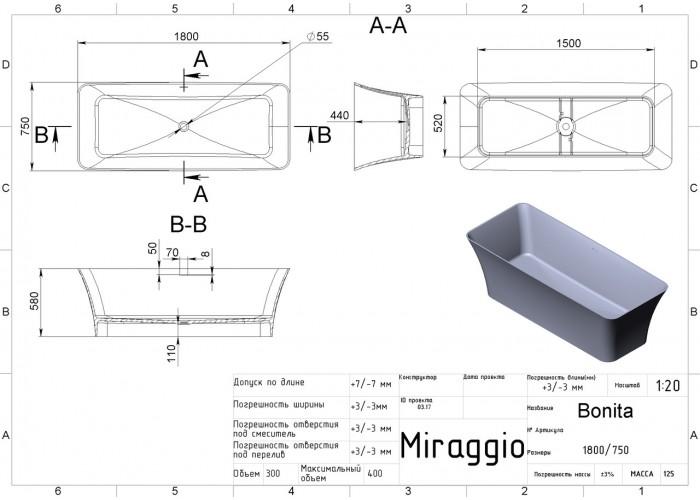 Ванна MIRAGGIO BONITA матовая  с литого мрамора  3