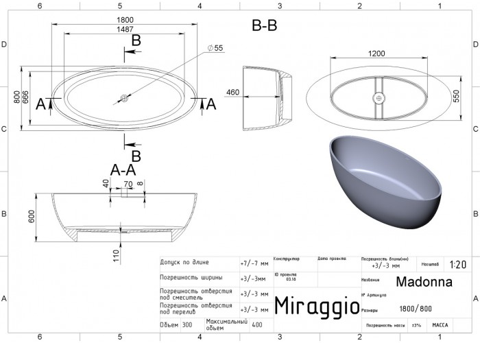 Ванна MIRAGGIO MADONNA  матовая  с литого мрамора  4