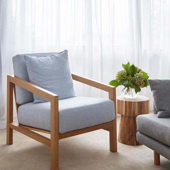 Кресло Nordic - мод. Lounge Tamarama
