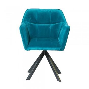 Мягкое кресло Фриз
