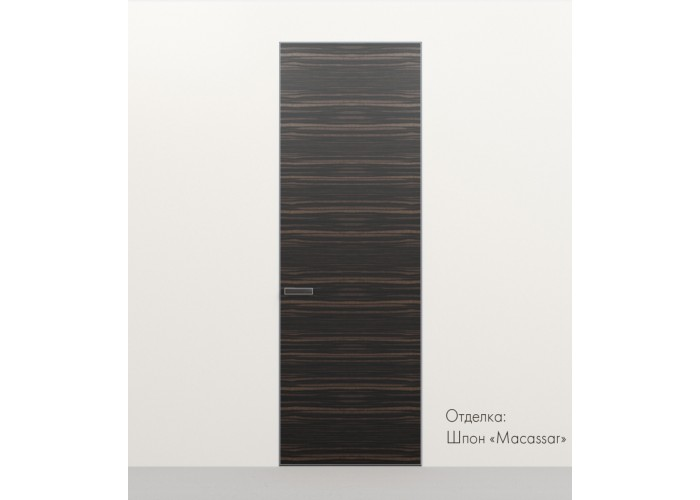 Secret Doors – скрытый короб invisible (инвизибл) – шпон  5