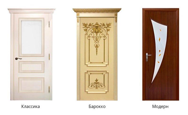 двери в стиле классика, барокко, модерн