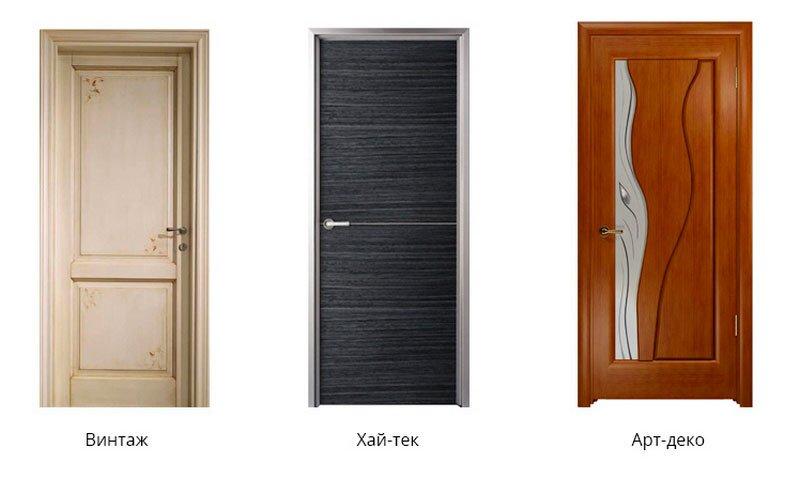 двери в стиле винтаж, хай-тек, арт-деко