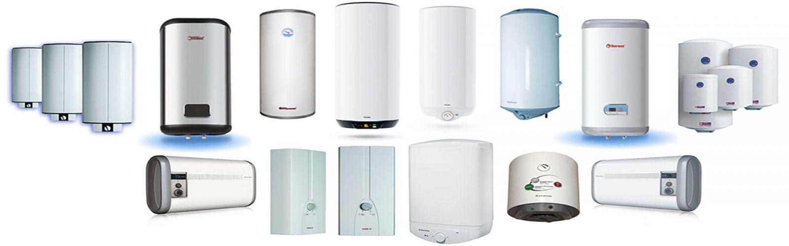 Какой электрический водонагреватель выбрать?